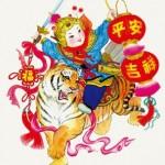 杨柳青年画创作3