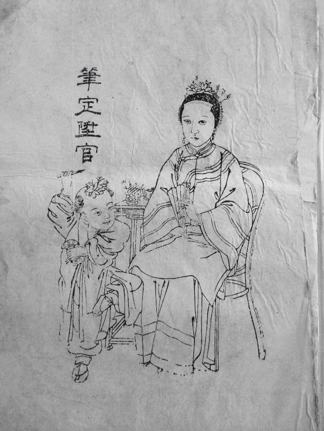 戴廉增敬记画店杨柳青年画欣赏(中)