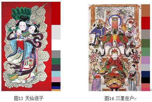 浅谈杨柳青木版年画的色彩2