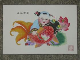 天津杨柳青年画娃娃抱鱼欣赏
