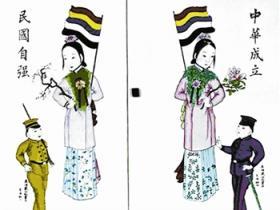 天津文化史的亮点-唱响共和的首幅杨柳青年画